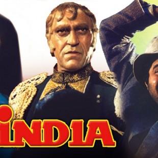 Mr India (1987)
