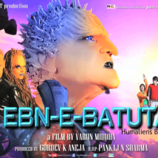 Ebn-e-Batuta (2014)
