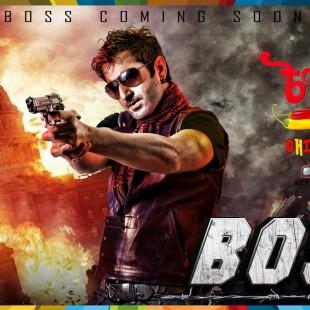 Boss (2013) (Bangla)