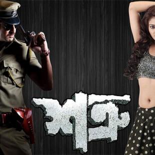 Shatru (2011)