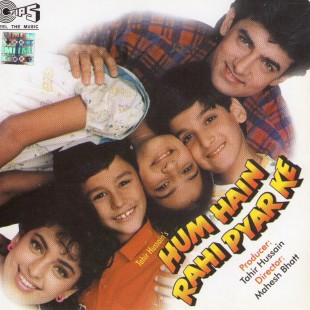Hum Hain Rahi Pyar Ke (1993)