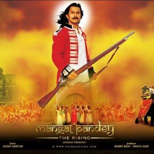 The Rising: Ballad of Mangal Pandey (2005)