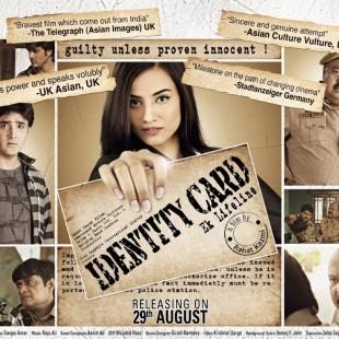 Identity Card (2014)