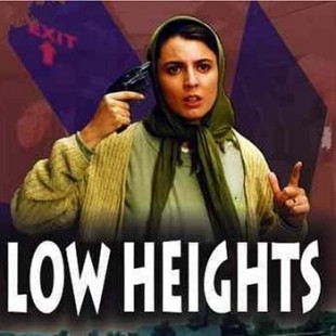 Low Heights (2002)