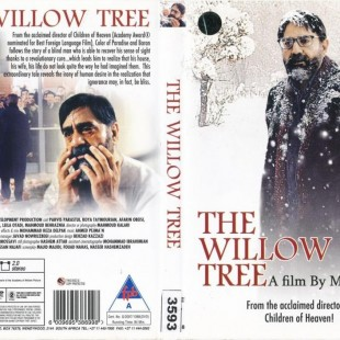 The Willow Tree (2005)