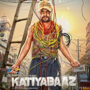 Katiyabaaz (2013)