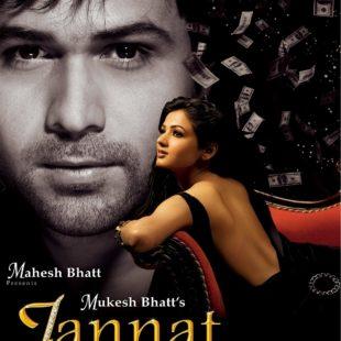 Jannat (2008)