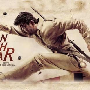 Paan Singh Tomar (2012)