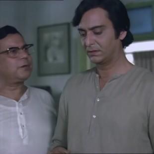 Joi Baba Felunath (1979)