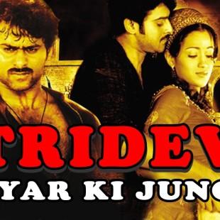 Tridev – Pyaar Ki Jung (2006)