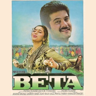 Beta (1992)