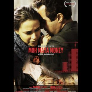 Moh Maya Money (2016) CAM