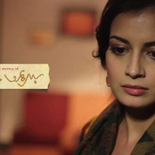 Paanch Adhyay (2016)
