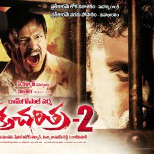 Rakhta Charitra 2 (2010)