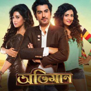 Abhimaan (2016)