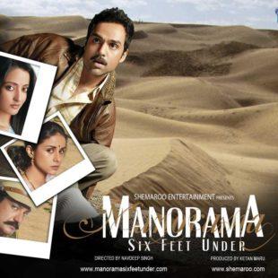 Manorama Six Feet Under (2007)