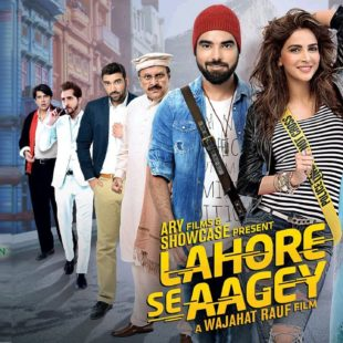 Lahore Se Aagey (2016)