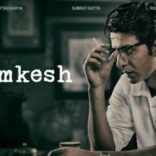 Byomkesh (2017-)