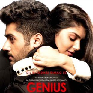 Genius (2018)
