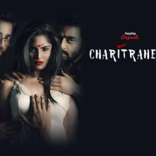 Charitraheen (2018-)