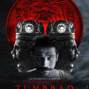 Tumbbad (2018)