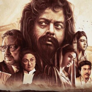 Ek Je Chhilo Raja (2018)