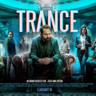 Trance (2020)