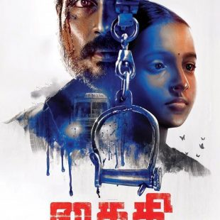Kaithi (2019)