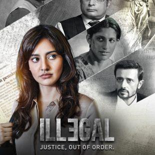 Illegal (2020)