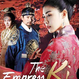 The Empress Ki (2013–2014)