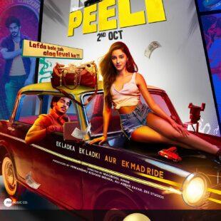 Khaali Peeli (2020)