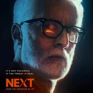 neXt (2020-)