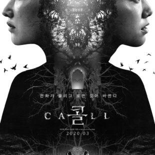 Call (2020)