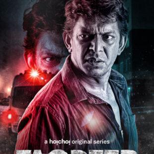 Taqdeer (2020– )