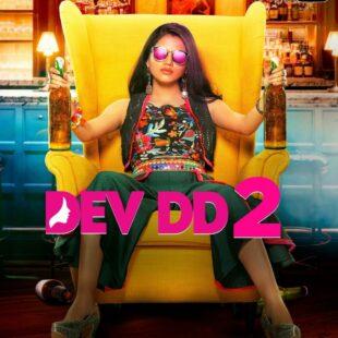 Dev DD (2017– )