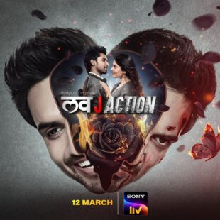 Love J Action (2021– )