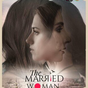 The Married Woman (2021– )
