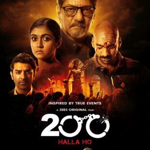 200: Halla Ho (2021)